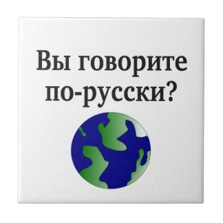 Do you speak Russian? in Russian. With globe Ceramic Tile