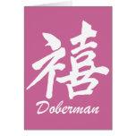 Doberman de la felicidad felicitación
