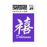 Doberman de la felicidad sello