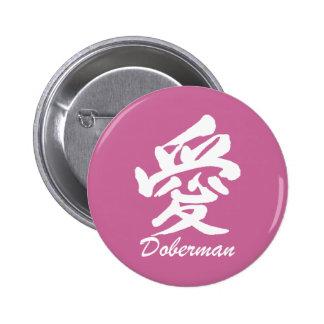 Doberman del amor pins