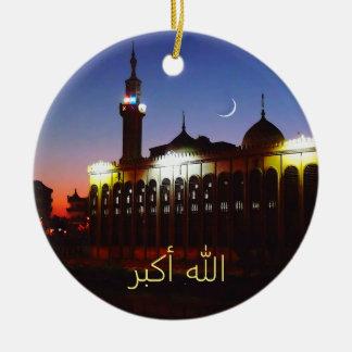 Doble el ornamento echado a un lado del اللهأكبر adorno navideño redondo de cerámica