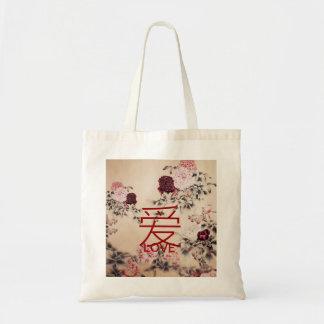 Doble Happines/boda chino de la primavera del Bolsa Tela Barata