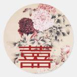 Doble Happines/boda chino de la primavera del Pegatina Redonda