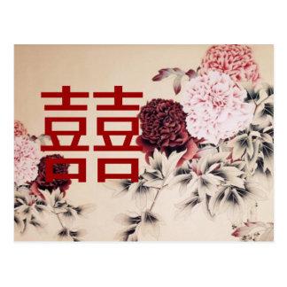Doble Happines/boda chino de la primavera del Postal
