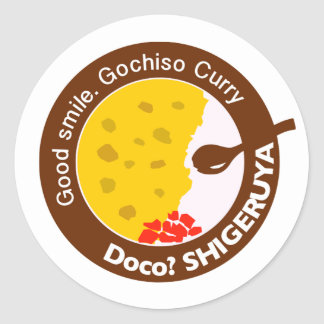 DoCoSHIGERUYA classic round seal