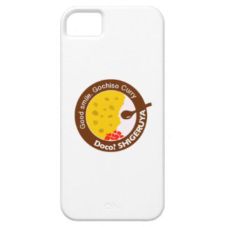 DoCoSHIGERUYA iPhone 5 Barely There Universal case