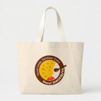 DoCoSHIGERUYA jiyanbototo Large Tote Bag