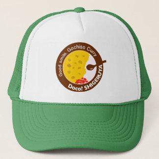 DoCoSHIGERUYA Tracker hat