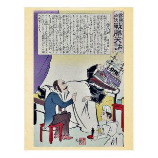 Doctor y enfermera rusos por Utagawa, Kokunimasa Postal