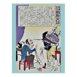 Doctor y enfermera rusos por Utagawa, Kokunimasa Postales