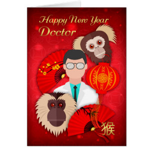 doctor year of the monkey chinese new year card