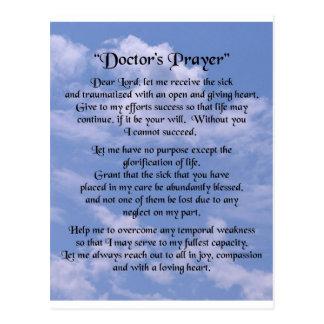 doctors prayer postcard