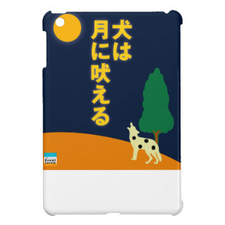 Dog barks at the moon in Japanese goods iPad Mini Cases