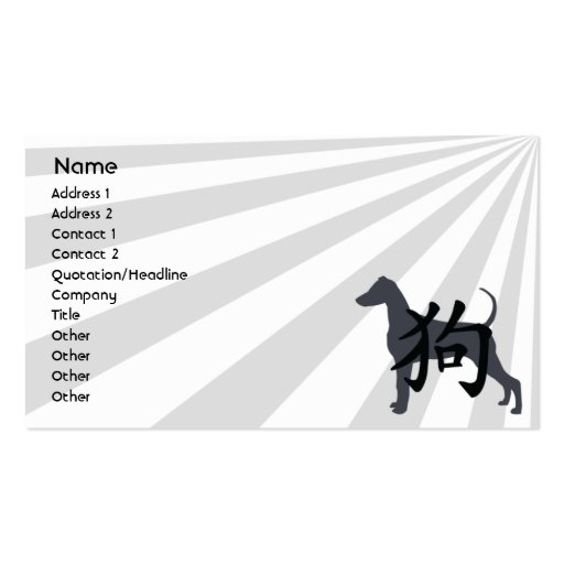 Dog - Business Business Card