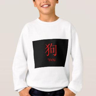"""Dog"" Chinese astrology sign Sweatshirt"