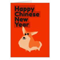 Dog (Chinese New Year) Card