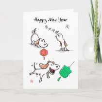 Dog, Chinese New Year, Year Of The Dog Holiday Card