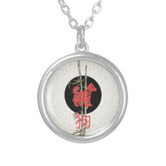 Dog (chinese zodiac) silver plated necklace