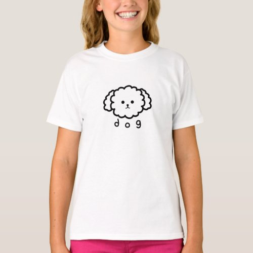 DOG CUTE T_Shirt