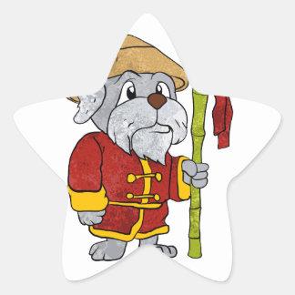Dog guru master cartoon star sticker