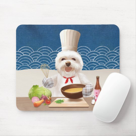 Dog In Chef Hat Cooks Soup Mouse Pad