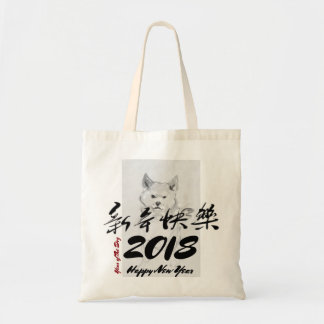 Dog Ink Painting Happy Chinese New Year 2018 bag