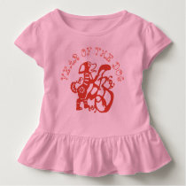 Dog Papercut Chinese New Year 2018 Baby Girl Tee