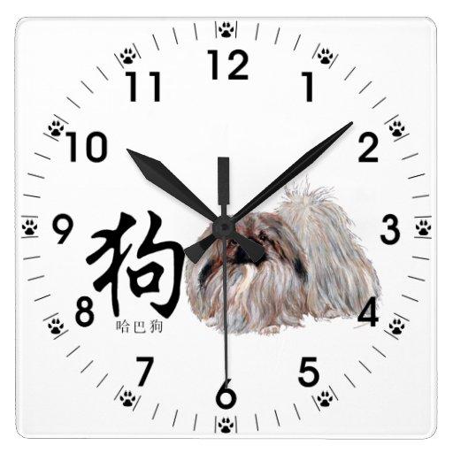 Dog, Pekingese Dog Square Wall Clock