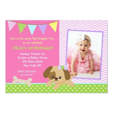 Toddler & Baby themed Dog Puppy Photo Birthday Party Invitations