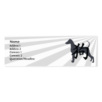 Dog - Skinny Mini Business Card