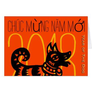 Dog Year 2018 Greeting In Vietnamese Card