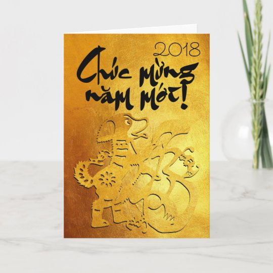 Dog year 2018 greeting in vietnamese gold card zazzle dog year 2018 greeting in vietnamese gold card m4hsunfo