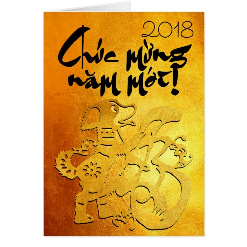Dog Year 2018 Greeting in Vietnamese Gold Card Sales 15