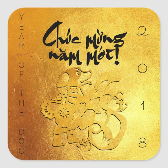 Dog year 2018 greeting in vietnamese gold sticker zazzle dog year 2018 greeting in vietnamese gold sticker m4hsunfo