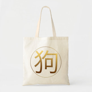Dog Year Gold embossed effect Symbol Tote Bag