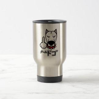DOGO ARGENTINO Travel Mug
