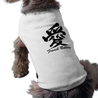 Dogo francés del amor playera sin mangas para perro