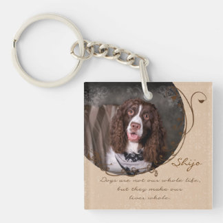 Dogs Make Our Lives Whole Large Keychain Template