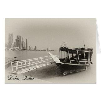 Doha Corniche dhow Greeting Card