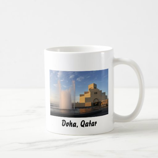 Doha museum and fountain mug