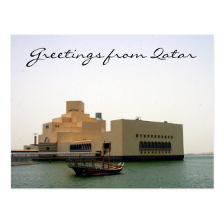 doha museum dhow postcard