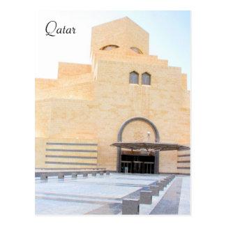doha qatar museum postcard