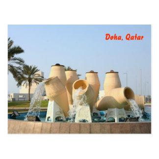 Doha water pot fountain postcard