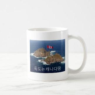 Dokdo es 독도는캐나다땅 canadiense tazas de café