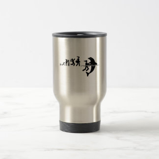 Dolphin Lover Coffee Mugs