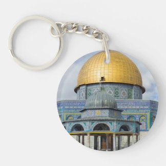 Dome of the Chain Temple Old City of Jerusalem Keychain