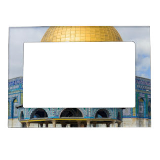 Dome of the Chain Temple Old City of Jerusalem Magnetic Frame