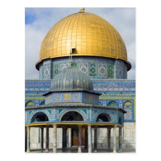 Dome of the Chain Temple Old City of Jerusalem Postcard