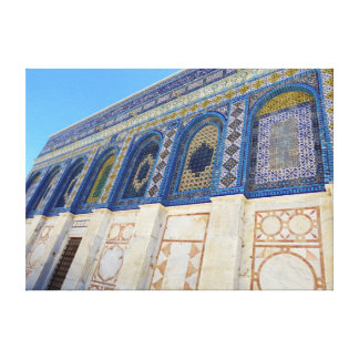 Dome Of The Rock: Jerusalem, Palestine Canvas Print