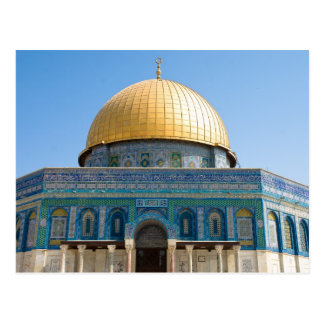 Dome of the Rock Jerusalem Postcard